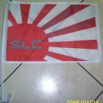 slc zászló